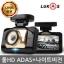 Lukas LK-9390 AD มีระบบ ADAS ใช้ Ambarella A7la70 แบบเดียวกับ GOpro thumbnail 3