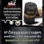 Black Hole Zombie Pack มาร์คลาวาภูเขาไฟ 1.2 ล้านปีจากเกาะเจจู (สินค้าแนะนำ นำเข้าจากเกาหลี) thumbnail 3