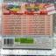 CD รวม 28 เพลง ต้นฉบับลูกทุ่งไทย ชุด 6 /rose thumbnail 2