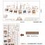 สติกเกอร์รวมสถาปัตกรรมของประเทศต่างๆ thumbnail 5