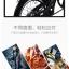 Xiaomi QiCycle Accessories Set - ชุดอุปกรณ์เสริมจักรยานพับไฟฟ้า thumbnail 5