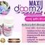 Maxi Doomz Anti-Aging Whitening Active 30แคปซูล thumbnail 1