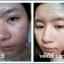 MANA Skincare Nature White Booster Mask 🌾 มาส์กข้าวสาเกญี่ปุ่นและน้ำแร่ ผลิตภัณฑ์จากธรรมชาติ 100%🌾 ขนาด 30 ml thumbnail 50