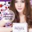 กลูต้าคอลล่าฟรอสต้า Gluta Colla Frosta ขายราคาถูกส่งทั่วไทย thumbnail 2