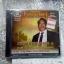 CD แม่ไม้เพลงไทย สามหัวใจ เพลงแห่งความหลัง ชุด 1 thumbnail 1