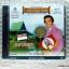 CD ก้านแก้ว สุพรรณ - แอบมอง แม่ไม้เพลงไทย/คาเธย์. thumbnail 1