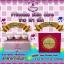 Princess Skin Care ครีม พริ้นเซส สกินแคร์ เซตใหญ่ ราคาส่งถูกๆ thumbnail 3