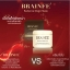 เบรนเฟ่ Brainfe' Radiance Magic Mask 5 g thumbnail 10