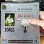 cd md หลง ลงลาย รวมฮิต bonus 37 เพลงต้นฉบับเดิม thumbnail 1