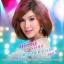 dvd mga คาราโอเกะ เปาวลี พรพิมล เพลงแม่ชอบ ชุดที่ 2 thumbnail 1