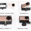 เฟรมพลาสติกกันกระแทก สำหรับกล้อง Xiaomi Yi 4K thumbnail 7