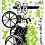 สติกเกอร์ จักรยานแห่งความรัก thumbnail 5