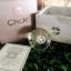 Chale' Diamond Soap by Brilliant - สบู่เพชร ชาเล่ บีน้ำทิพย์ ขาว ใส ออร่า เจ้าแรกในประเทศไทย thumbnail 4