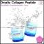 โอเมทิซ คอลลาเจน เพียว100 Ometiz Collagen Peptide ราคาส่งถูกๆ thumbnail 1