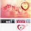 นาฬิกาติดผนัง ลายหัวใจ thumbnail 2