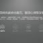 Philips EyeCare Smart Desk Lamp - โคมไฟตั้งโต๊ะฟิลิปส์อัจฉริยะ thumbnail 4