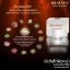 เบรนเฟ่ Brainfe' Radiance Magic Mask 30 g thumbnail 14