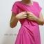 ***สินค้าราคาพิเศษ***Vezia Breastfeeding Top - Deep Pink thumbnail 6