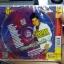 CD เพลฃง ยิ่งยง ยอดบัวฃาม รวมเพลฃดัฃ 16 เพลฃฮิต thumbnail 2