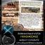 Black Hole Zombie Pack มาร์คลาวาภูเขาไฟ 1.2 ล้านปีจากเกาะเจจู (สินค้าแนะนำ นำเข้าจากเกาหลี) thumbnail 16