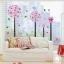 สติกเกอร์ดอกไม้สีชมพู thumbnail 1