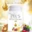 Pibu acne by EVE'S อาหารเสริมรักษาสิว ราคาส่งถูกๆ 30 แคปซูล thumbnail 1