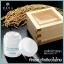 MANA Skincare Nature White Booster Mask 🌾 มาส์กข้าวสาเกญี่ปุ่นและน้ำแร่ ผลิตภัณฑ์จากธรรมชาติ 100%🌾 ขนาด 30 ml thumbnail 24