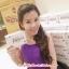 กลูต้าคอลล่าฟรอสต้า Gluta Colla Frosta ขายราคาถูกส่งทั่วไทย thumbnail 5