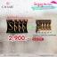 คอสเร่งด่วน Sye S ลดน้ำหนัก 4 กล่อง ทานคู่กับ sye coffee plus 4 กล่อง ราคาโปรโมชั่นพิเศษ 2,900 บาท จากปกติ 5552 บาท ของแท้ thumbnail 1