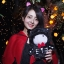 Mitu Black Bat Doll - ตุ๊กตา Mitu ค้างคาวดำ thumbnail 5