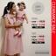 ***ชุดให้นม ราคาพิเศษ***Pomme Breastfeeding Dress - Pink