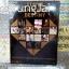 CD+DVD rs Kamikaze : I Love Kamikaze's Destiny thumbnail 2