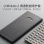 เคส Xiaomi Mi Note 2 Silicone Protective Case - สีน้ำเงิน thumbnail 2
