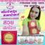 Princess Skin Care ครีม พริ้นเซส สกินแคร์ เซตใหญ่ ราคาส่งถูกๆ thumbnail 9