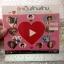 CD รักเป็นล้านล้าน thumbnail 1