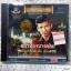 CD แม่ไม้เพลงไทย อย่าหลงบางกอก โฆษิต นพคุณ thumbnail 1