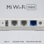 Mi Wifi Mini Router - เราท์เตอร์ Mi Wi-Fi ขนาดกลาง thumbnail 14