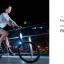 จักรยานไฟฟ้าทรงผู้หญิง Yunbike C1 - สีแดง (Pre-Order) thumbnail 4