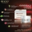เบรนเฟ่ Brainfe' Radiance Magic Mask 30 g thumbnail 5
