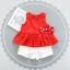 HG846- เสื้อ+กางเกง 4 ตัว/แพค ไซส์ 6 8 10 12 thumbnail 1