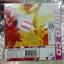 VCD คาราโอเกะ จินตหรา พูนลาภ อัลบั้ม รวมฮิต สนุกสนาน /m thumbnail 2