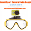 Xiaomi Yi Sport Camera Swim Goggles - แว่นตาดำน้ำติดกล้อง thumbnail 3