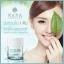 MANA Skincare Nature White Booster Mask 🌾 มาส์กข้าวสาเกญี่ปุ่นและน้ำแร่ ผลิตภัณฑ์จากธรรมชาติ 100%🌾 ขนาด 30 ml thumbnail 2