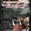 Black Hole Zombie Pack มาร์คลาวาภูเขาไฟ 1.2 ล้านปีจากเกาะเจจู (สินค้าแนะนำ นำเข้าจากเกาหลี) thumbnail 17