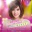 dvd mga เปาวลี พรพิมล เพลงแม่ชอบ ชุดที่ 1 thumbnail 1
