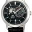 นาฬิกาข้อมือผู้ชาย Orient รุ่น SET0P003B0, Multi-Eyes Sun & Moon Sapphire Automatic Leather Watch thumbnail 1