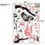 สติกเกอร์ ดอกซากุระแห่งแดนอาทิตย์อุทัย thumbnail 4