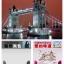 สติกเกอร์ Tower Bridge(สีน้ำตาล) thumbnail 2