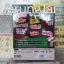 CD+DVD RS 3.2.1 : โคตะระ มันเดย์ thumbnail 3