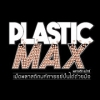 PlasticMAX